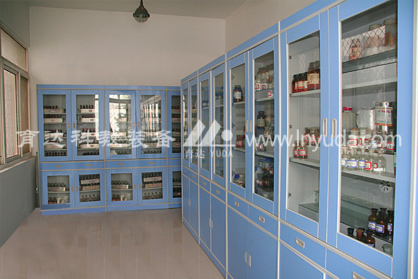 化学药品室