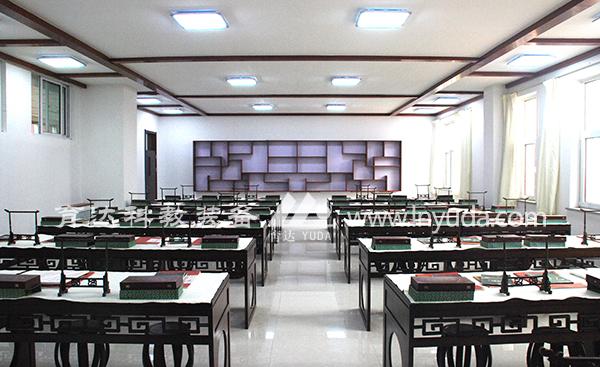 书法教室(实木)
